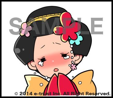 [オリジナル/OH!!江戸日本橋/泣き]LINEスタンプ