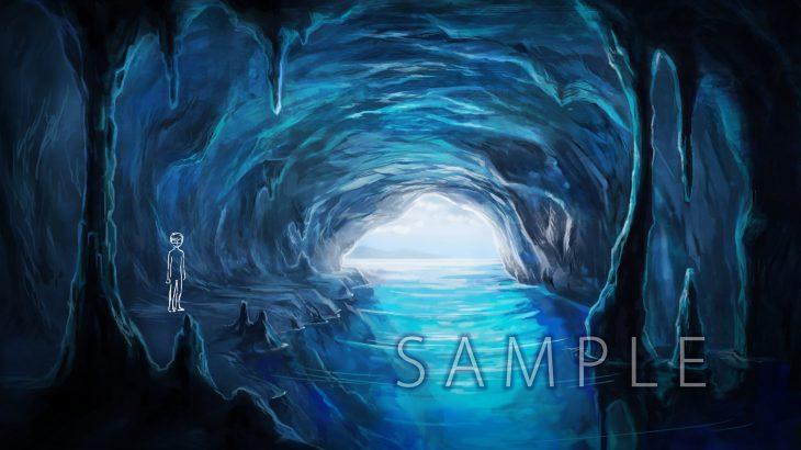 オリジナルサンプル背景青の洞窟イラスト 株式会社イートラスト